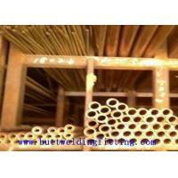 Buy cheap Erosion Corrosion Finned 70/30 Copper Nickel Tube EN BS JIS ISO GB from wholesalers