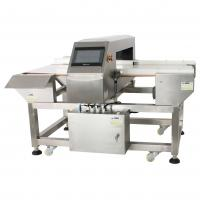 Buy cheap FDA Metal Detection Standards / Food and drug metal detector / food metal detection system from wholesalers
