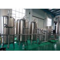 Buy cheap Long Warranty Liquid Filling Machine RO Water Treatment 1000-8000l / H Capacity from wholesalers