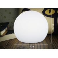 Buy cheap Rechargeable Illuminated LED Moonlight Desk Lamp For Decor Home , Remote Control from wholesalers