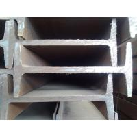 Buy cheap Hot rolled steel I Beam from wholesalers