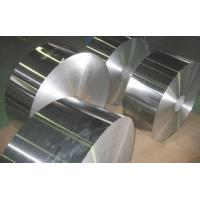 Buy cheap 1100 3003 8011 Aluminum Coil Smooth Surface Decorative Metal Sheet from wholesalers