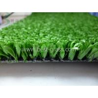 Buy cheap Artificial grass from wholesalers