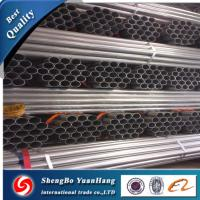 Buy cheap API ERW Round Hot Dipped Galvanized steel pipe/tube from wholesalers