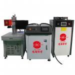 Buy cheap Optical Laser Welding Machine , 200W - 600 Watt Fiber Welding Machine from wholesalers