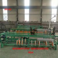 Buy cheap China High Speed 4m width double wire feeding Fully Automatic Chain Link Fence Machine from wholesalers