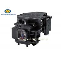 Buy cheap NSH210W Original NP07LP NEC Projector Lamp For NP300 NP400 NP500 Projectors from wholesalers
