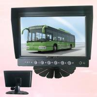 """Buy cheap 7"""" backup monitor with light sensor function product"""