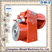 Buy cheap 54kw ZLYJ250 Helical Reducer Gear Box Dia100 Screw For Plastic Rubber Extruders from wholesalers