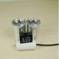 Buy cheap SH Capacitor product