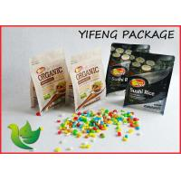 Buy cheap Quad Seal Flat Bottom Pouch Side Gusseted Bag with Zipper For Food packaging product