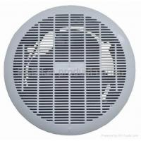 Buy cheap Good quality Extractor fans from wholesalers