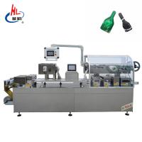 Buy cheap DPP-260A Blister Packing Machine For Medical Cosmetics Liquid Filling Packing from wholesalers