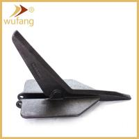 Buy cheap Carbon Steel Sand Casting for Farm Plow product