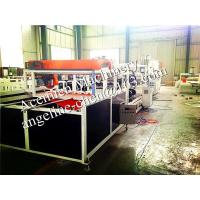 Buy cheap New design Eco-friendly Top quality plastic pvc roof panel making machine production line product