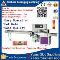Buy cheap Taichuan tomato apple fruit dry vegetable packing machine,Lemon pouch packing machine,salad packaging from wholesalers