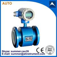 China China electromagnetic flow meter/ liquid water flow meter on sale