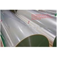 Buy cheap Heat Transfer Polyester Film from wholesalers