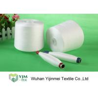 Buy cheap 60s/3 Platic / Paper Core Ring Spun Polyester Yarn Raw White Knotless product