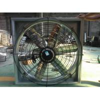 Quality JLF-1000/1100/1380 poultry house hanging cow fan for sale
