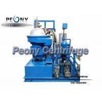 Buy cheap 1500LPH Manual Slag Discharge Diesel Lubricant Heavy Fuel Oil Handling System from wholesalers