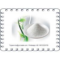 Buy cheap CEFUROXIME AXETIL Pharmaceutical Raw Materials 64544-07-6 Odorless Bitter Taste from wholesalers