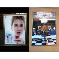 Buy cheap Aluminum advertising poster frame with wallmount from wholesalers