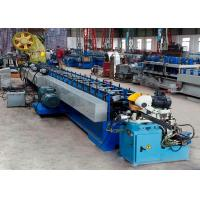 Buy cheap 2.0-2.8mm Thickness Solar Panel Frame Forming Machine Material Saving Low Noise from wholesalers