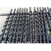 Buy cheap Crawler Mounted Core Drilling Rod For Geology Investigation Q345 Cr Steel Materials from wholesalers