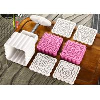 Buy cheap Square Flower Pattern Festival Decoration Items , DIY Baking Moon Cake Mold from Wholesalers