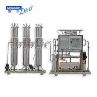 Buy cheap Filter RO Water Treatment Plant Salt Water To Drinking Water Machine from wholesalers