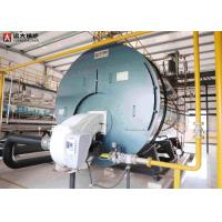 Buy cheap Automatic Industrial Gas Fired Hot Water Boiler / Steam Boiler Work from wholesalers