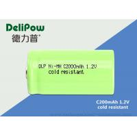 Buy cheap Safety Low Temperature Rechargeable Batteries For Flashlight C2000 product