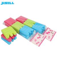 Buy cheap Colorful PE Plastic 70g Small Ice Packs For Lunch Boxes Eco-friendly product