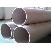 Buy cheap ASTM JIS Stainless Steel Welded Pipe Large Diameter For Industrial Fluid Conveying from wholesalers