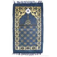 Buy cheap islam prayer mat with qibla finder product