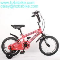 Buy cheap Kids Bicycles Manufacturer,Kids Bikes Factory,Kids Bike OEM Supplier from wholesalers