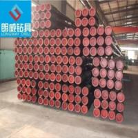Buy cheap 3 1/2''inch Water Well Drill Pipe from wholesalers