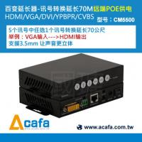 Buy cheap Multi Converter and Mirror Scaler and Support Audio De-Embedded And Embedded from wholesalers