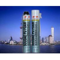 Buy cheap Gun Type Fire Proof PU Foam Spray from wholesalers