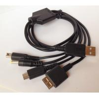 Buy cheap Universal Multi-function Extendable USB Cable With Micro 5pin , PSP PS VITA DS charge cable from wholesalers