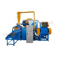Buy cheap New Generation AMS 600 Copper Granulator Copper Wire Recycling Machine from wholesalers