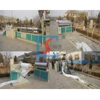 Buy cheap Plastic Sheet Extrusion Line , EPE Foam Sheet Machinery from wholesalers