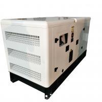 Buy cheap Perkins Silent Diesel Generator Electrical 30KVA Diesel Power Generator Set product