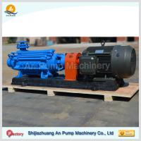 Buy cheap Multistage Pump With Motor boiler feed water pump from wholesalers