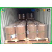 Buy cheap 610mm 914mm 105gsm 90 Gsm Gloss Paper , C1S One Side Coated Art Paper from wholesalers
