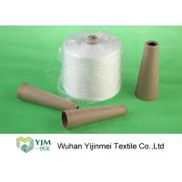 Buy cheap Z Twisted 100% Polyester Spun Yarn , Polyester Staple Yarn 20/2 For Sewing Handbags from wholesalers