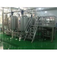 Buy cheap Instant Black Tea Food Manufacturing Machines , Industrial Food Processing Equipment from wholesalers