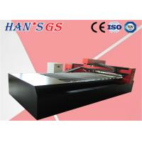 Buy cheap 2 - Year Warranty 500 ~ 3000w cnc Laser cutting equipment for sheet  pipe metal from wholesalers
