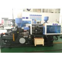 Buy cheap Energy Saving Multi Color Injection Molding Machine 1280KN  Clamping Tonnage from wholesalers